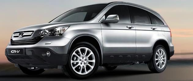 honda-cr-v-tuttoauto-tutto-auto-tutto-auto-tutto_auto-tuttoauto-tutto-auto-auto-usate-automobili-auto-nuove-news-auto-km0-km0-vendita-auto-mobili-mobili-automobili-3.JPG